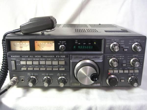 yaesuの無線機